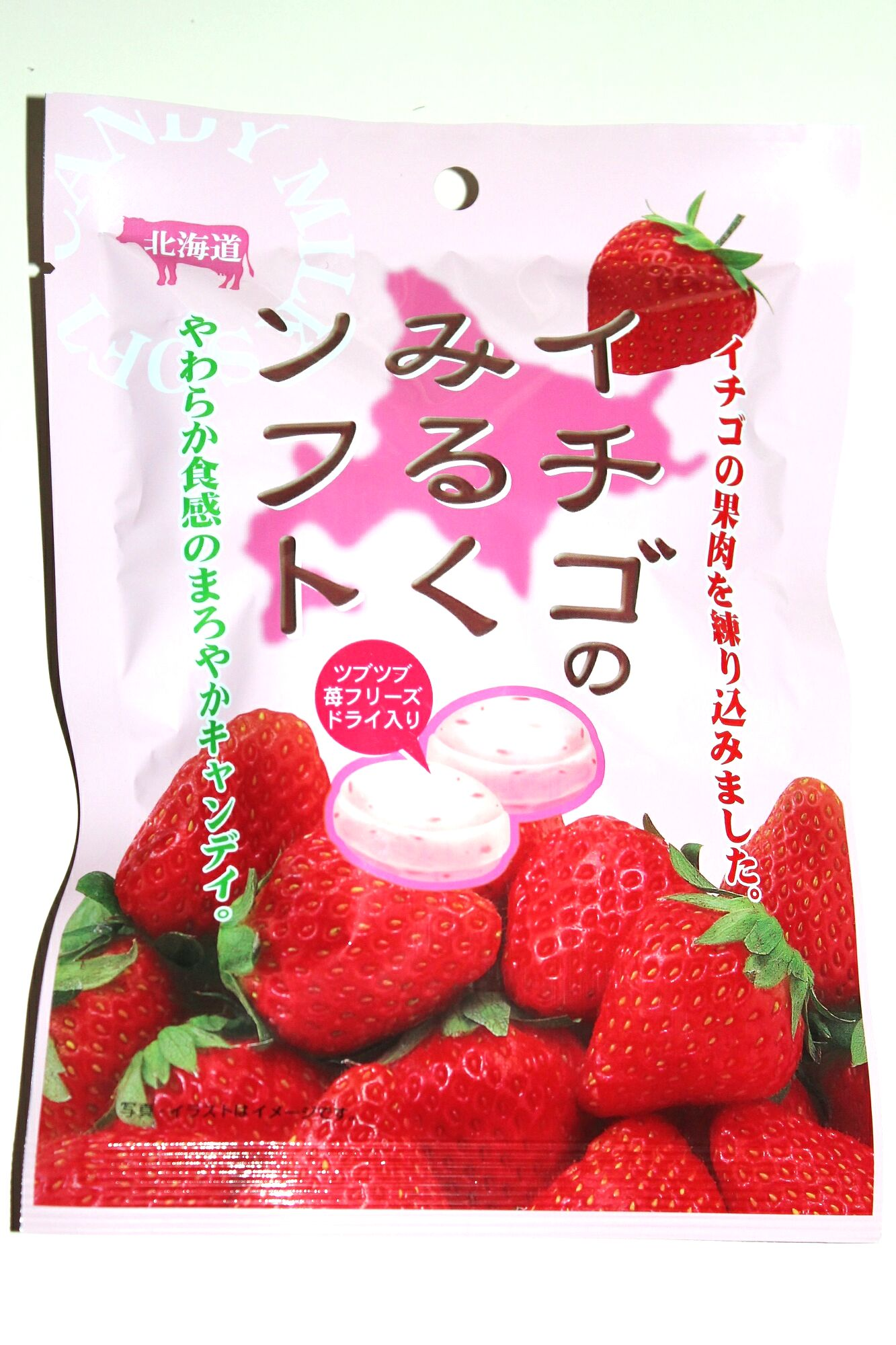 Strawberry Chewy Candy Pack Japan Candy 183 Kawaii