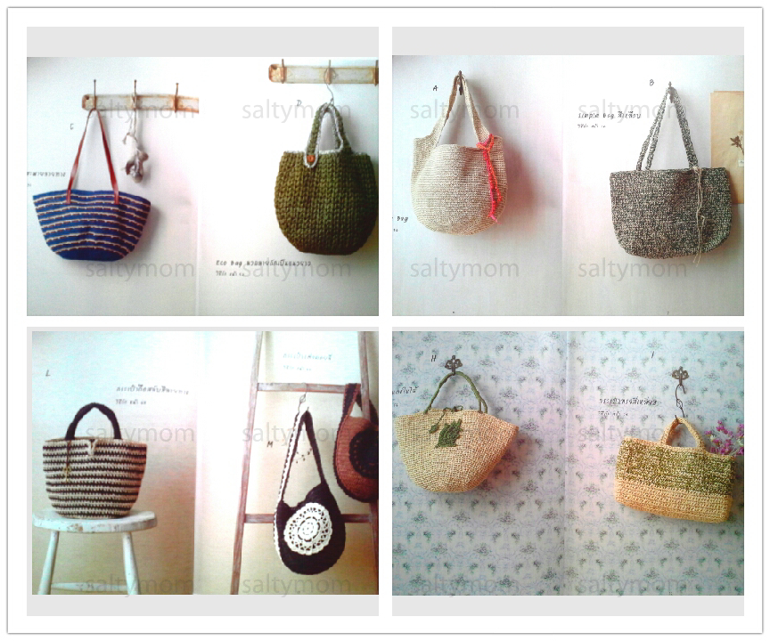 Knitting Pattern For Book Bag : Crochet Hemp Bags ( Pattern Book ) ? saltymom ? Online Store Powered by Storenvy