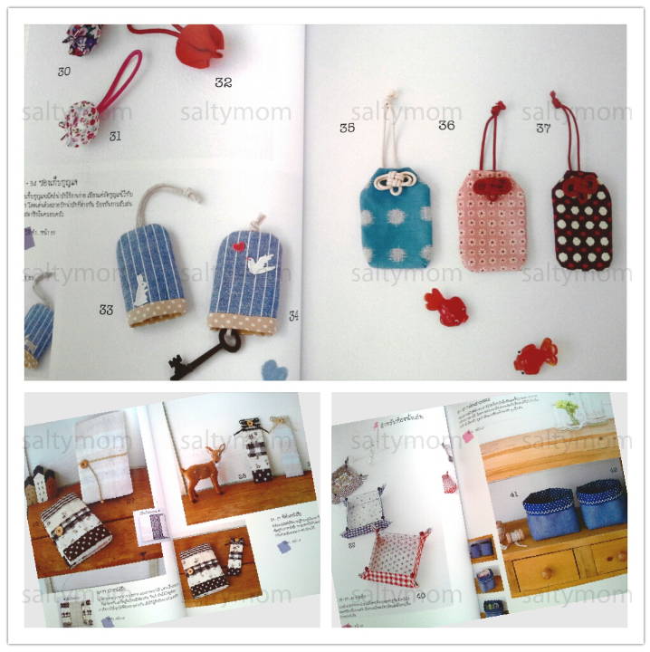 Book Cover Sewing Supplies ~ Handmade sewing accessories pattern book on storenvy