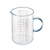 Simax Small Measuring Cup 2 Cups