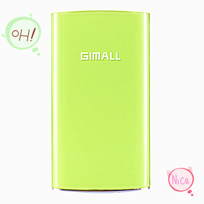 Mobile power bank for iphone / ipad / cell phone 3500mah
