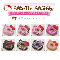Hklargedonut20_grande_medium