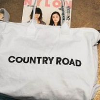 """Country Road"" Printed Canvas Oversized Shoulder Travel Bag"
