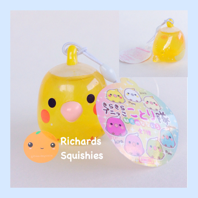 Rare Squishy Squeeze Toy : Rare Squishies ? Richard s Squishies ? Online Store Powered by Storenvy