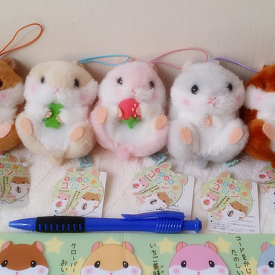 (8cm)  koro koron hamster my favoite series strap size keyring toy by amuse who produce alpacasso arpakasso