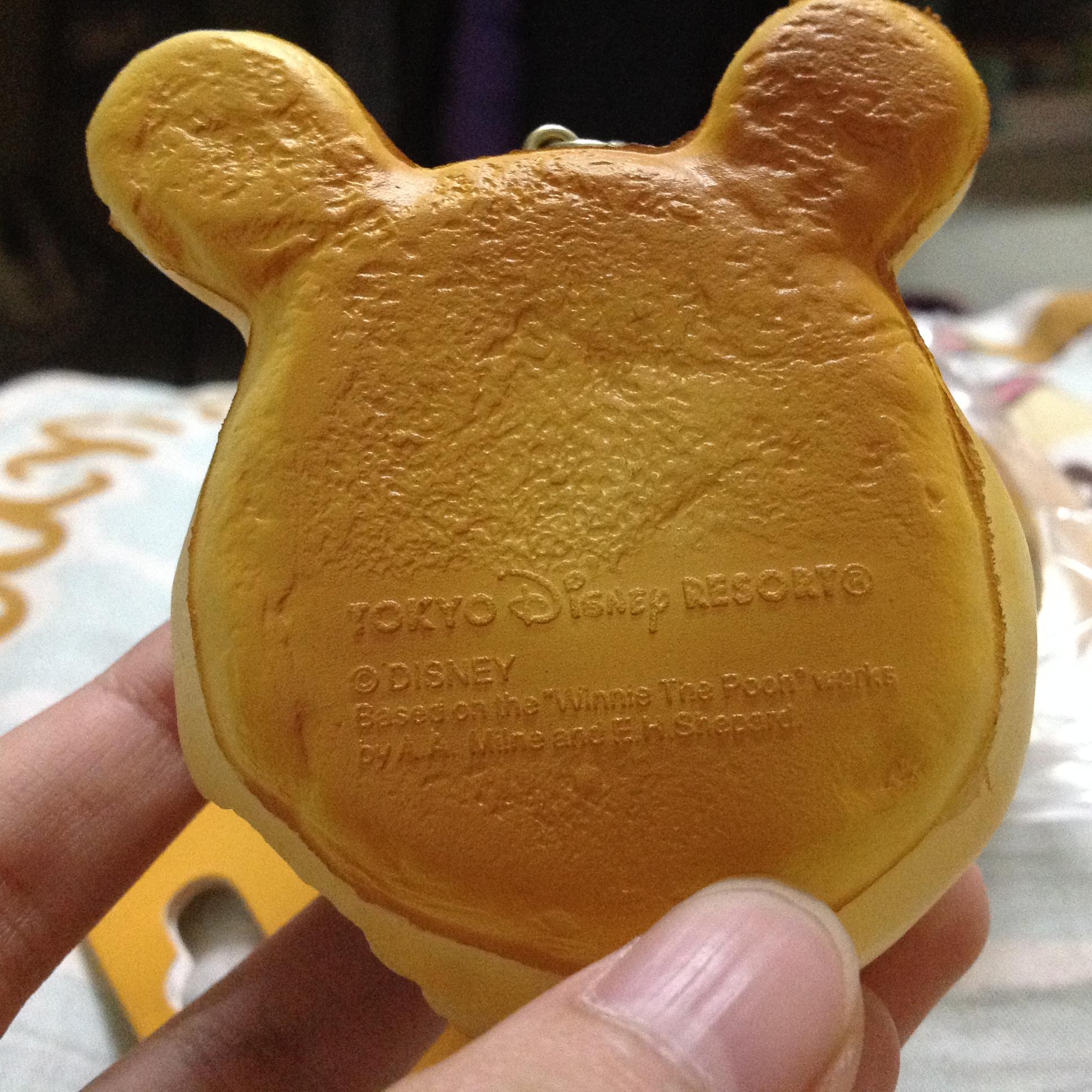 Squishy Head Bun : ~SquishyStuff~ Disney Licensed Resort Winnie the Pooh Squishy Bitten Head Bun Online Store ...