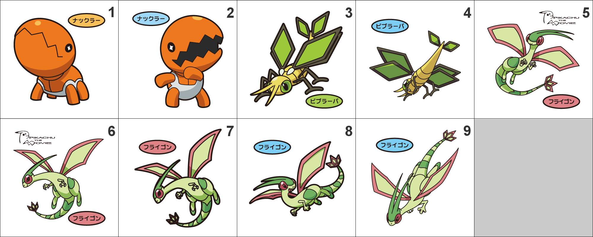 13599987 328 329 330 Trapinch Vibrava Flygon Pan Stickers Pokemon on Open Number Line