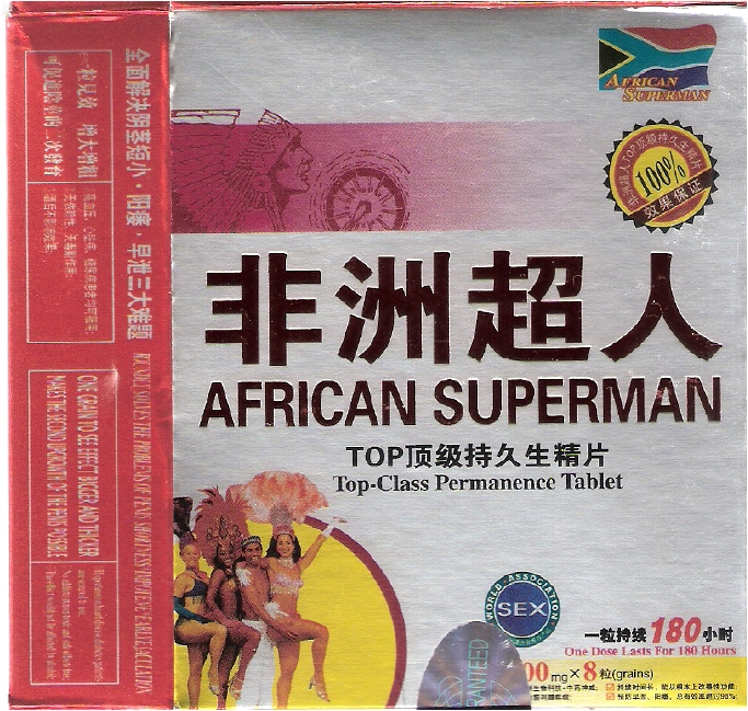 African_20superman_20box_original