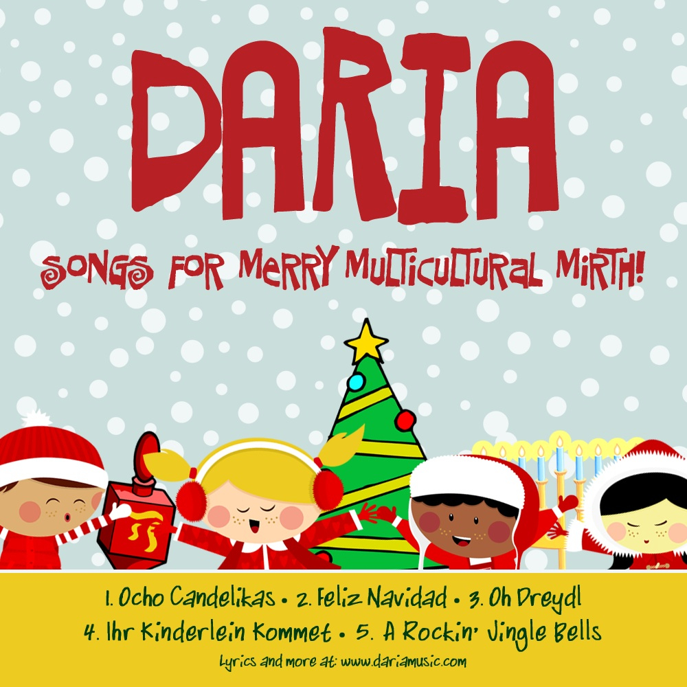 Daria_-_celebrate_-_cd_cover__original