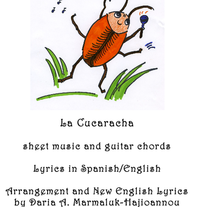La Cucaracha Sheet Music