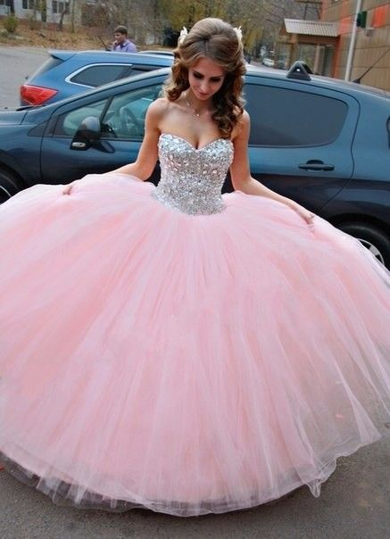 Charming Beading Sweetheart Ball Gown Long Tulle Quinceanera Dress ...