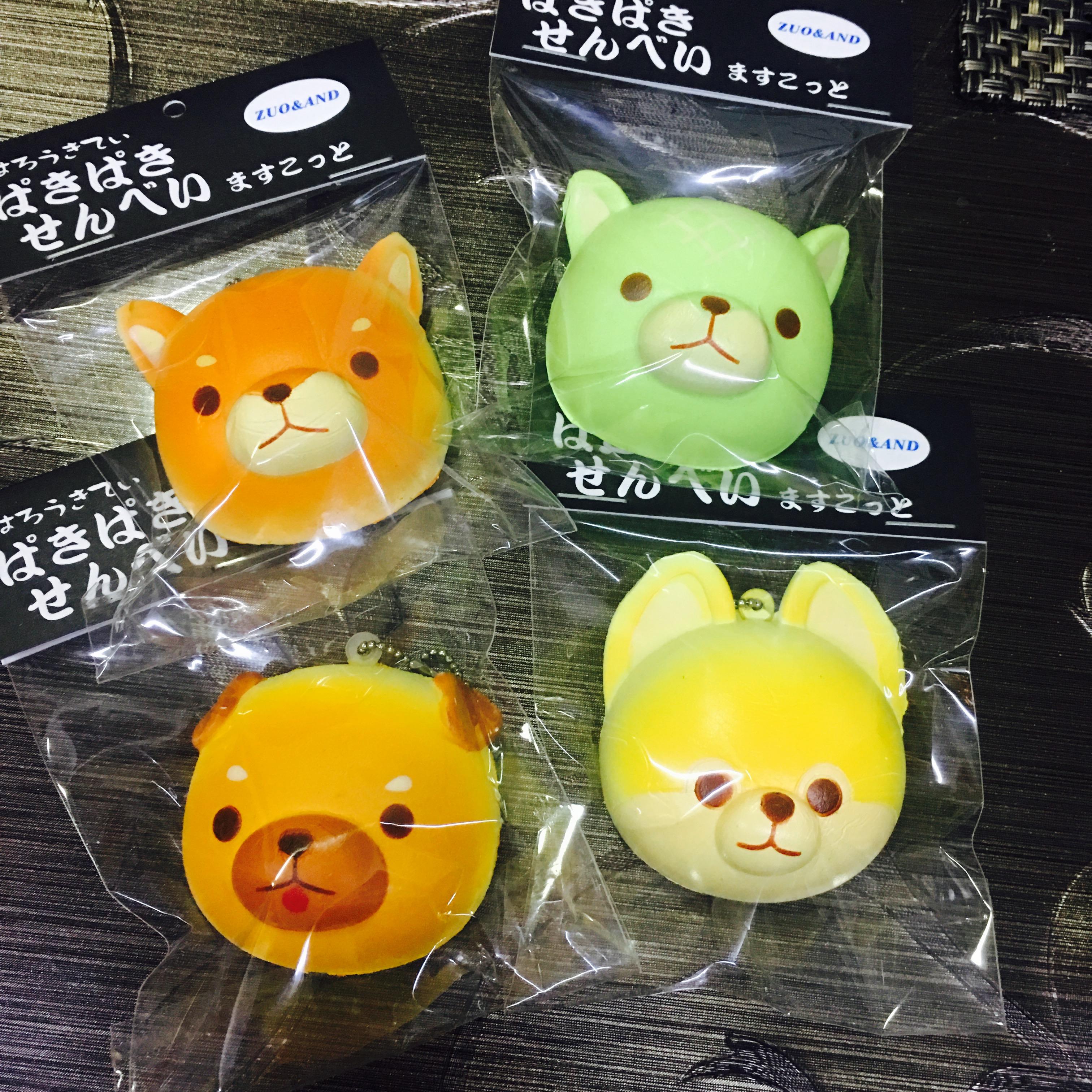 ~SquishyStuff~ CUTE!!! Puppy Head Bun Squishy Ball Chain Online Store Powered by Storenvy