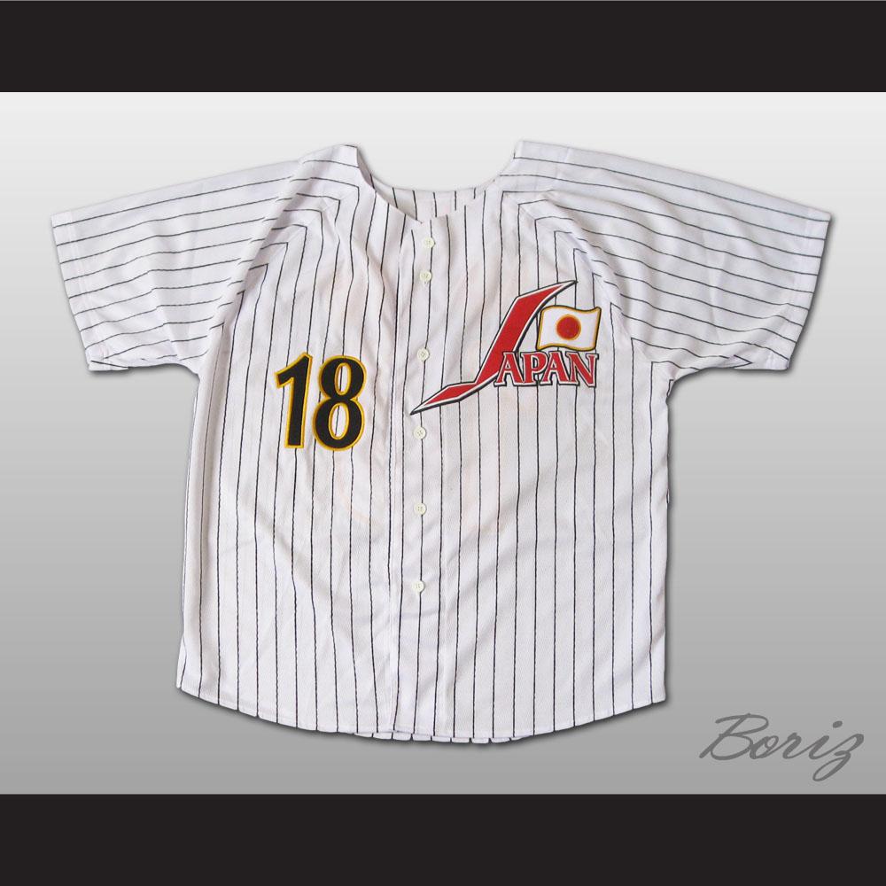 Yu Darvish Japanese Ace Baseball Jersey Sewn Any Size ...