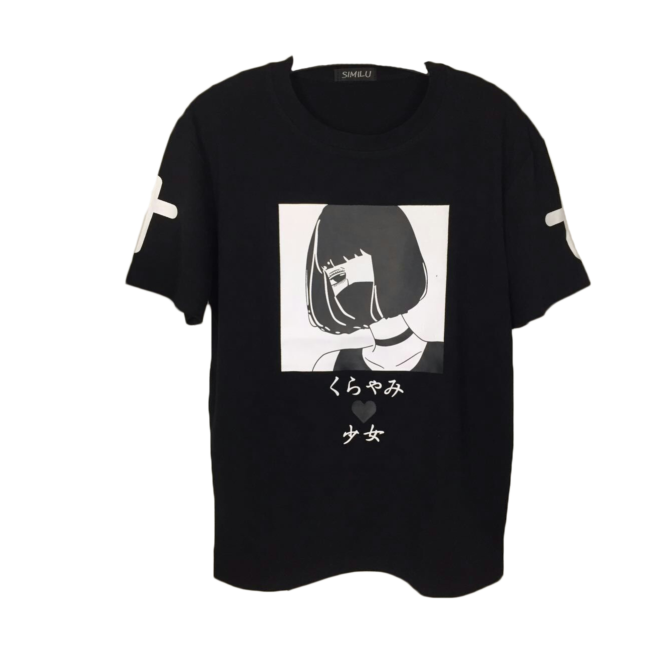 Mask Anime Shirt Japanese Tumblr Tee On Storenvy