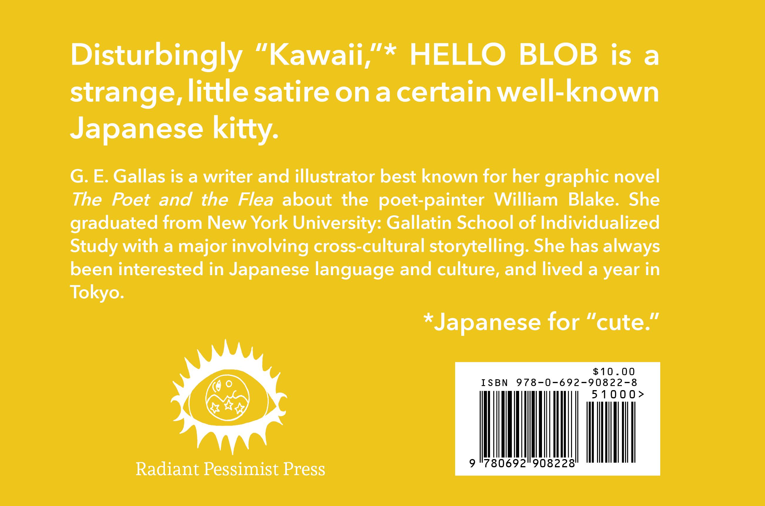 Книги на японском языке скачать оригинал