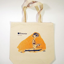 Tote Bag by Kelly Tunstall