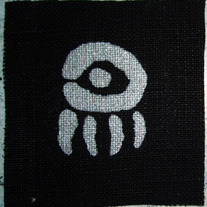 "Silver on Black ""Doll Eye"" Screen Printed Hemp Patch"