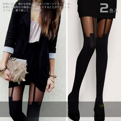 sale~condole belt black tights