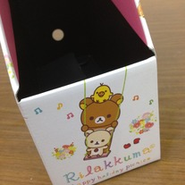Rilakkuma File Holder [FB-37401]