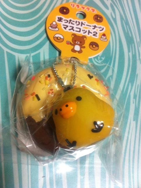 Squishy Tag Ketchupgiri : The Kawaii Hut Rare San-x Kiiroitori Donut Figure Squishy Online Store Powered by Storenvy
