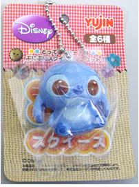Rare Squishy Wishlist : Rare Disney Baby Squishy~ Stitch on Storenvy