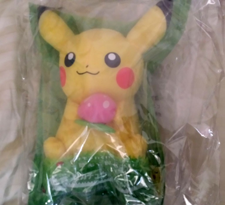 pokemon pecha berry plush - photo #4
