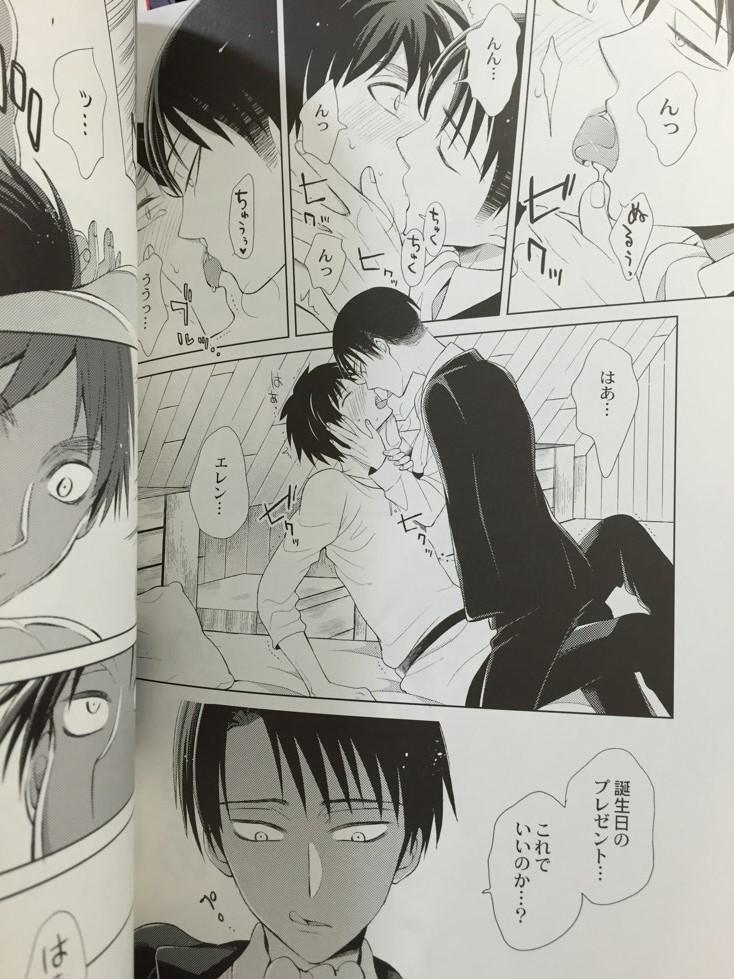 Shingeki No Kyojin Doujinshi Eren X Levi Heichou Ga