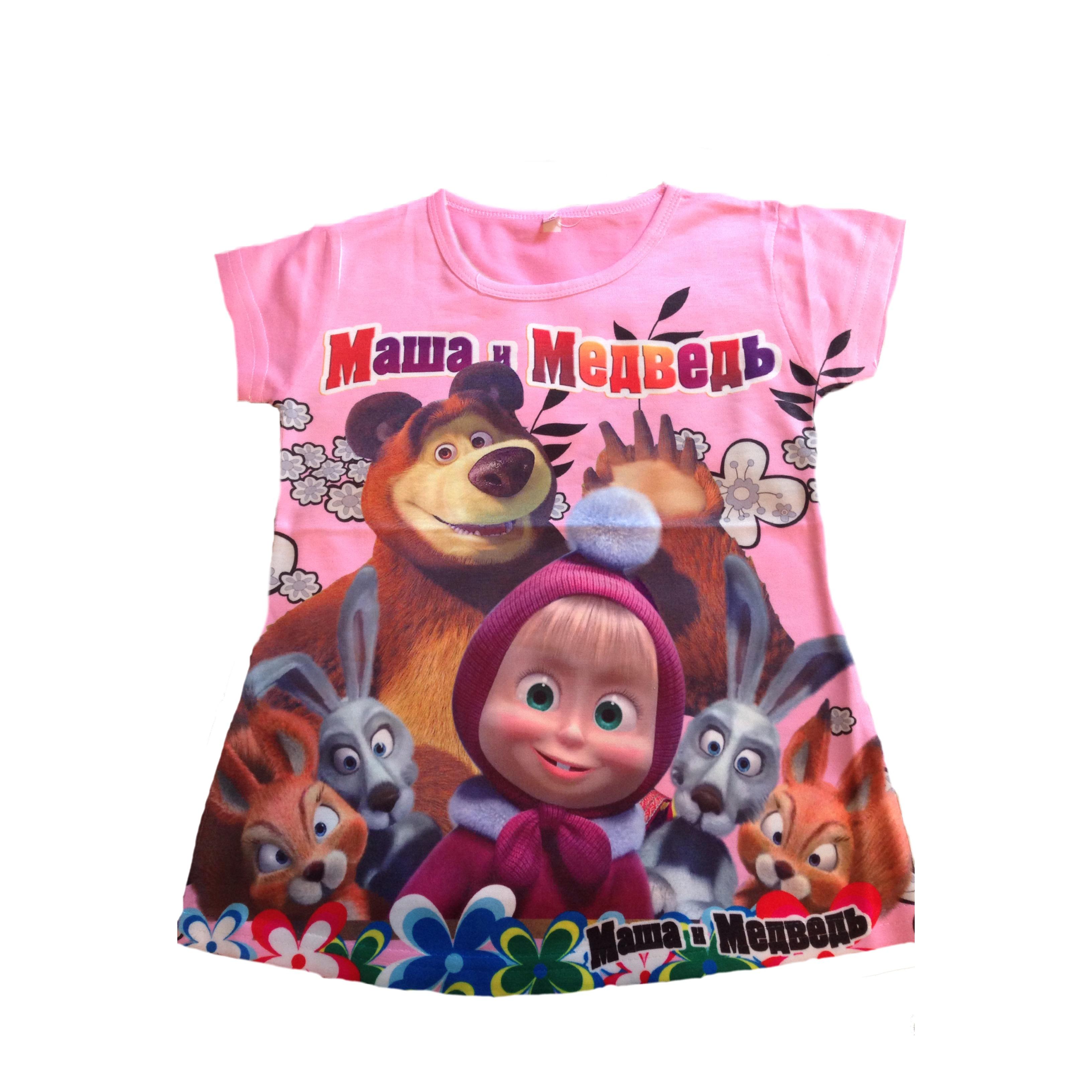 Masha and the Bear T Shirt