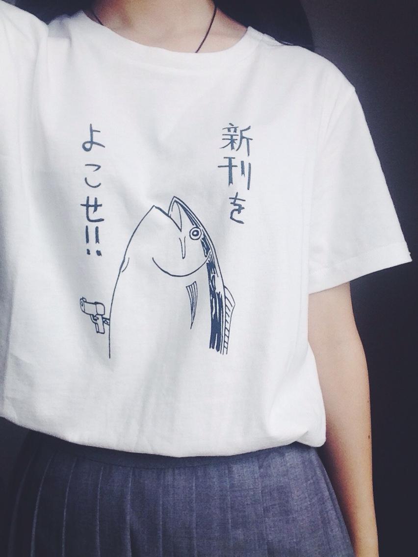 94f55b71e3 Harajuku T Shirt Japanese Fish Free shipping · HIMI Store · Online ...