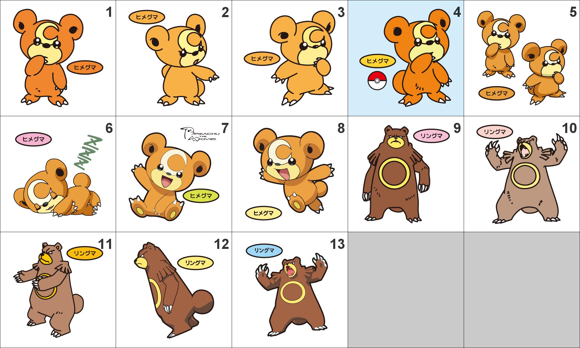 216, 217 Teddiursa, Ursaring Pan Stickers Pokemon on Storenvy  216, 217 Teddiu...