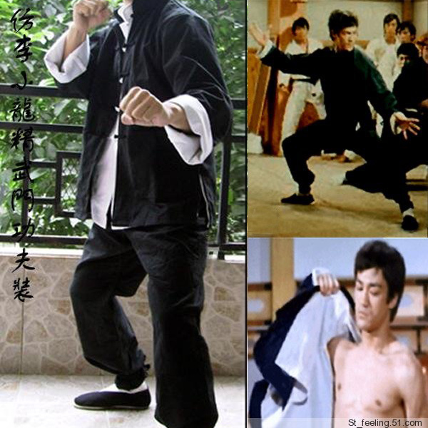 Bruce Lee Style Kung Fu Suit from Beautiful Cloud