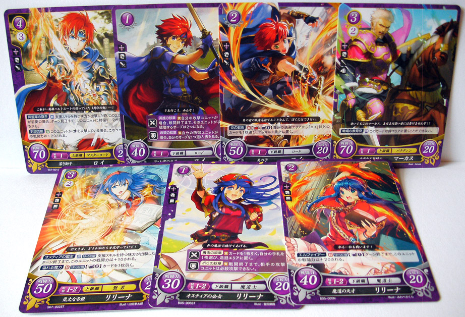 Binding Blade / Sword of Seals Fire Emblem Cipher TCG cards (series 5) from  shinyv