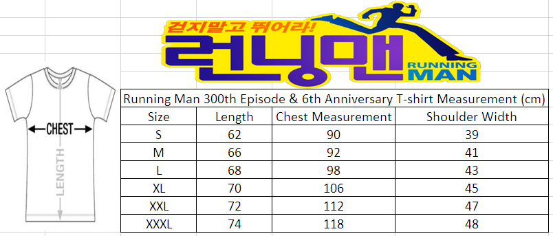 [Running Man] Limited Edition Running Man 7012 T-Shirt [Premium] with  Optional Nametag [ADD ON] from My Running Man 런닝맨상품