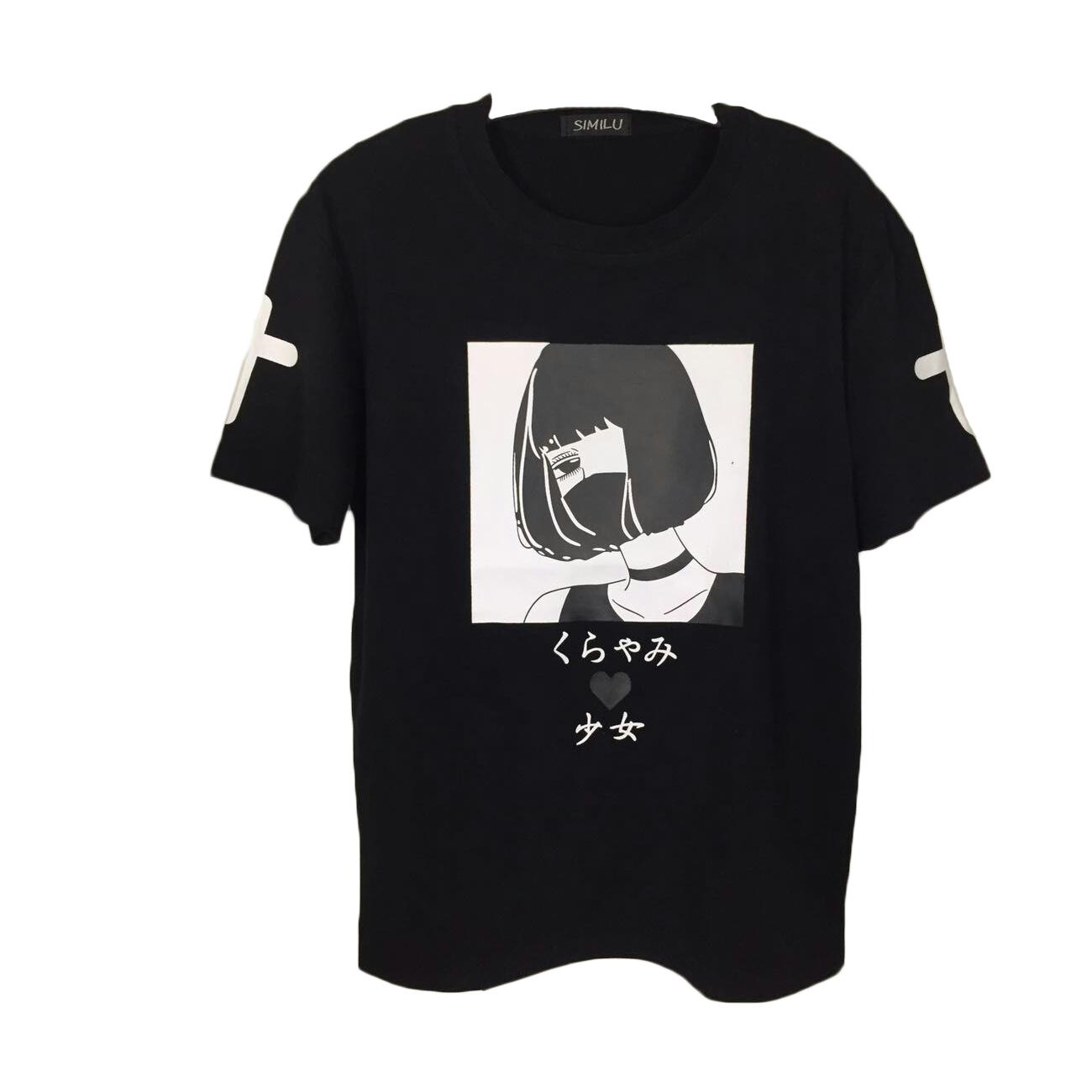 Mask Anime Shirt Japanese Tumblr Tee On Storenvy