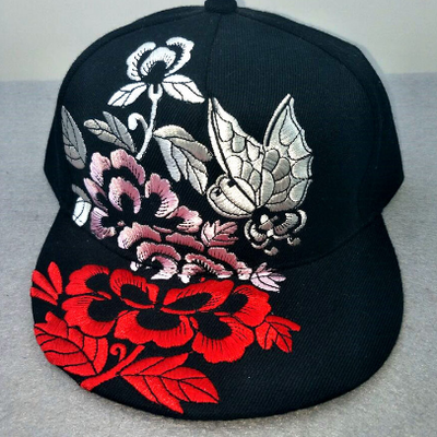 b19c13eaea04b ... Butterfly embroidered snapback cap (diff. colors)