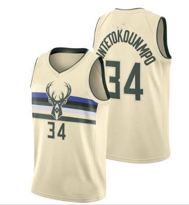 4f1b0a67af2 Mens Milwaukee Bucks  34 Giannis Antetokounmpo Jersey City Edition ...
