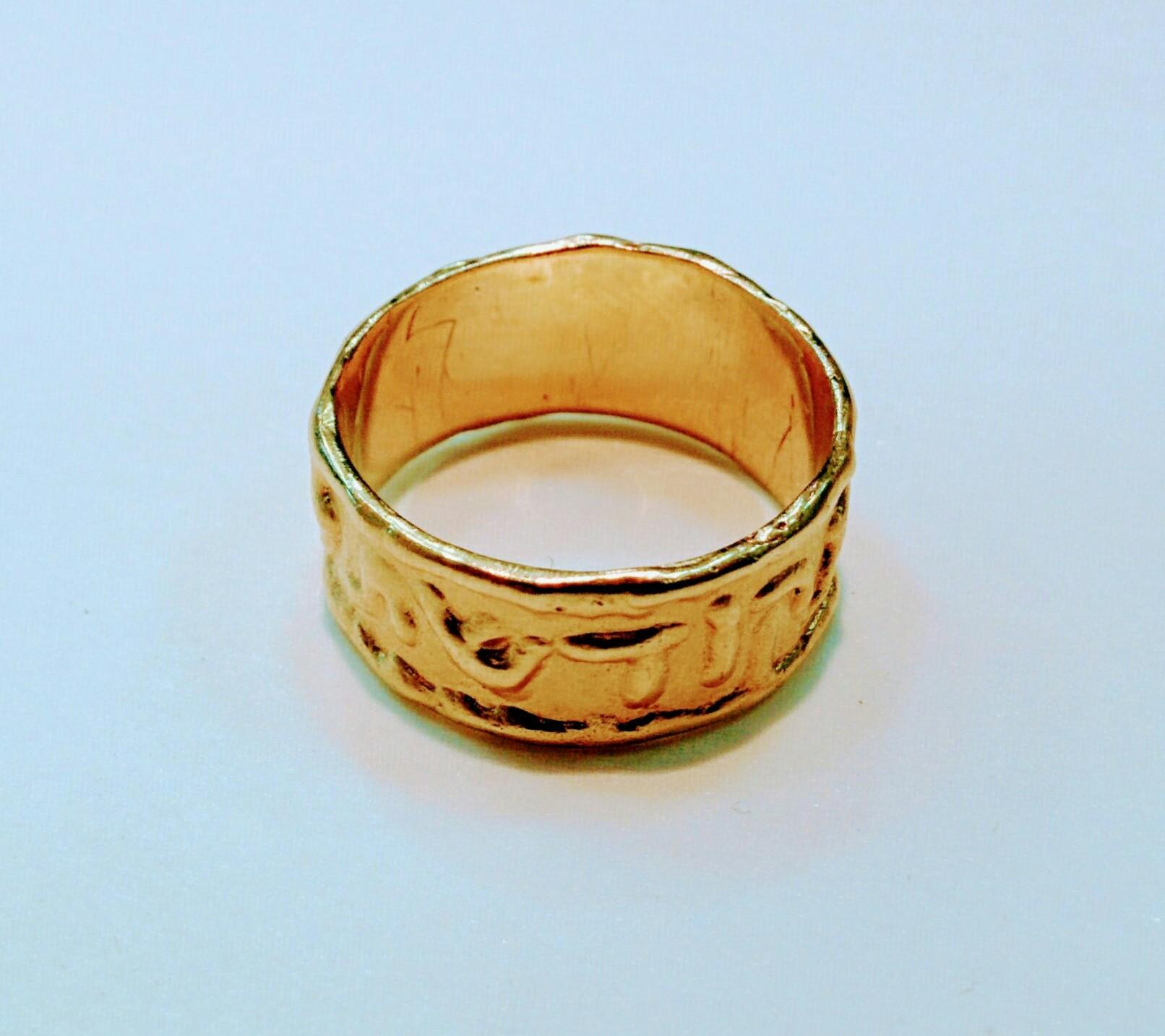 This is an image of Jewish Wedding bands, Hebrew Ring, Harei At Mekudeshet Li