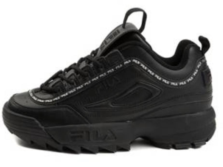 fila disruptor ii athletic shoe Shop