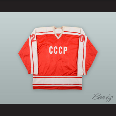 Alexander Tyzhnykh 20 CCCP Soviet Union Red Hockey Jersey ... bc8e38a9603