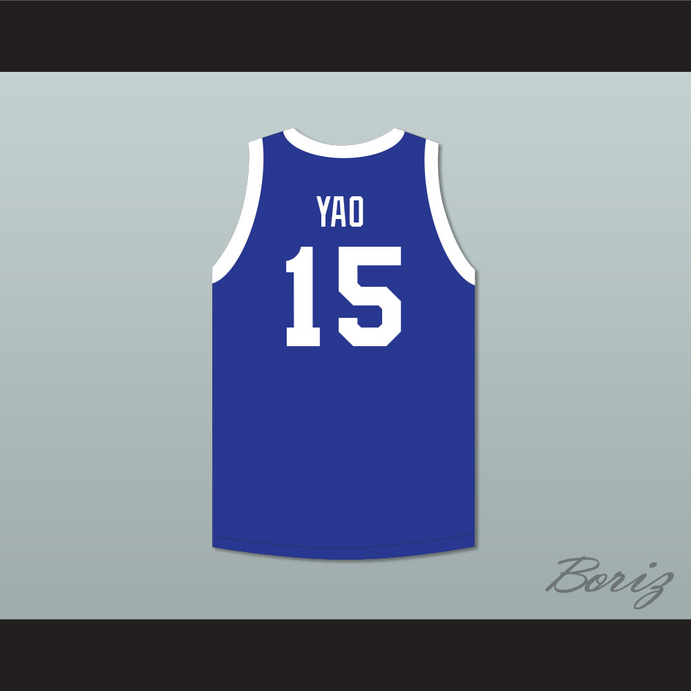 newest f0c73 29276 Yao Ming 15 Shanghai Sharks China Basketball Jersey with CBA Patch from  acbestseller