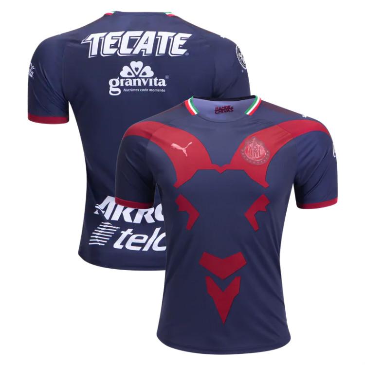 new products a3cdf f2b6b Chivas 2019 Third Jersey MX Liga Men's Stadium Soccer Shirt sold by  JerseyHunt